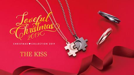 【クリスマス短期】<高時給!アクセサリー販売スタッフ>限定商品プレゼント履歴書不要!ノルマなし